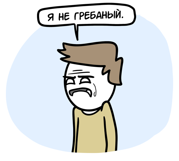 https://acomics.ru/upload/!c/Repter/channelate-bonus/000047-qu8xrtjmer.png