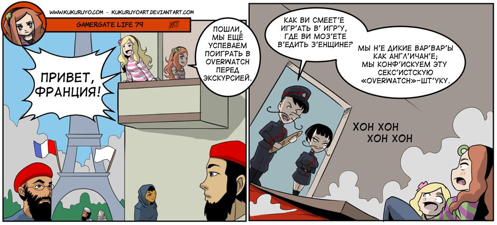 Комиксы на русском взрослым