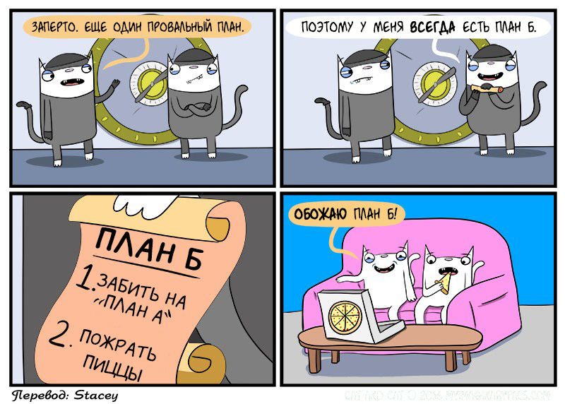 https://acomics.ru/upload/!c/Stacey/CatandCat/000131-g0236ptupw.jpg