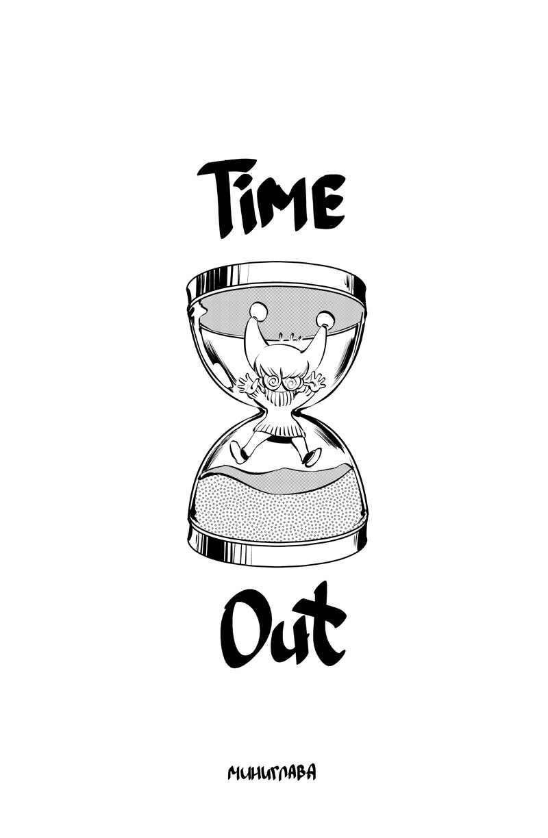 Time Out - 01