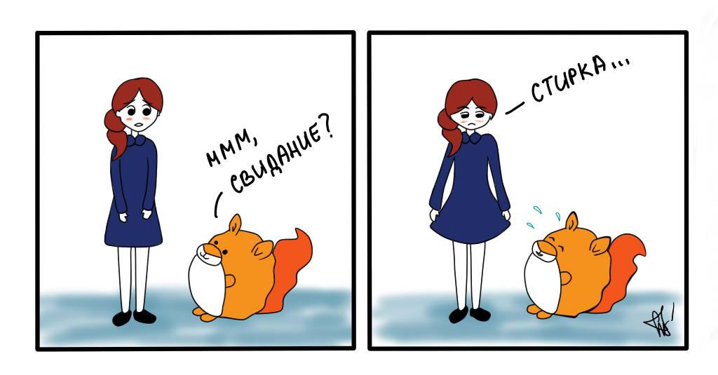 п комиксы