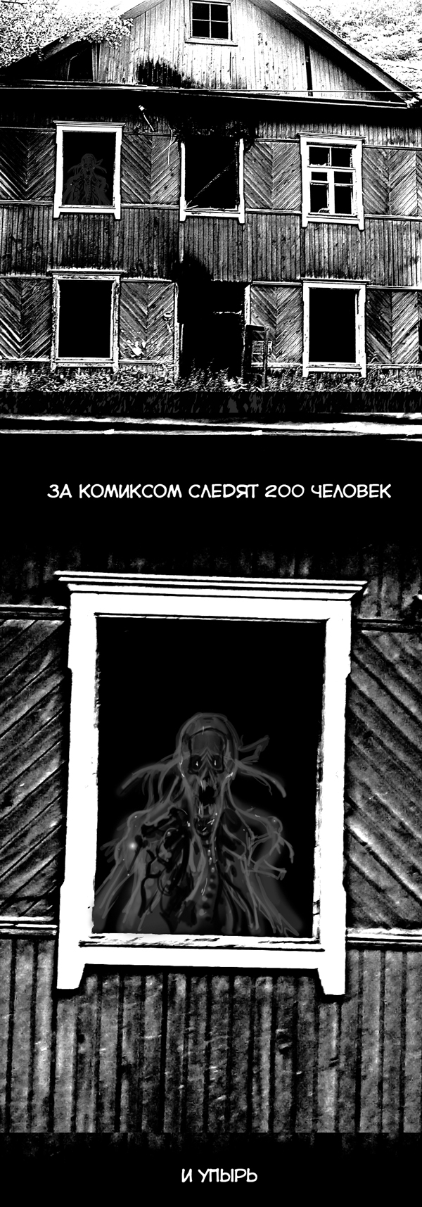 http://acomics.ru/upload/!c/hristenko/hvor/000055-u62jxgk4qs.jpg