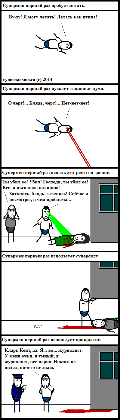 zatknites-blyadi-ya-svyatoy