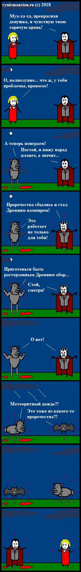 https://acomics.ru/upload/!c/killallhumans/cynic-mansion/001408-lo7quy0t9h.png