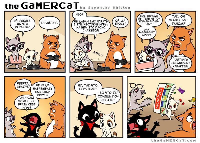 Как сделать из картинок комикс Страж-Инвест