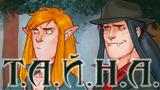 Комикс Т.А.Й.Н.А. на портале Авторский Комикс