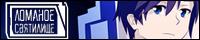Комикс Ломаное святилище [Shattered Sanctum] на портале Авторский Комикс
