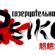 Комикс Созерцательная Рэйко на портале Авторский Комикс