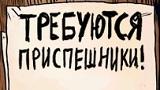 Комикс Мокрый: Влажность Нарастает на портале Авторский Комикс