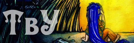 Комикс Тяжело в учении / P.S. Надир на портале Авторский Комикс