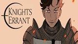 Комикс Странствующие рыцари [Knights Errant] на портале Авторский Комикс