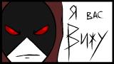 Комикс Undreamion на портале Авторский Комикс