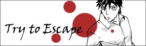 Комикс Try to escape на портале Авторский Комикс
