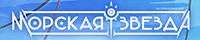 Комикс Морская Звезда на портале Авторский Комикс