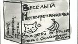Комикс Рахат-Лукум на портале Авторский Комикс