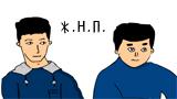 Комикс Жизнь Небольшого Посёлка на портале Авторский Комикс