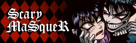 Комикс Scary Masquer на портале Авторский Комикс