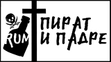 Комикс Пират и Падре на портале Авторский Комикс