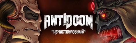 Комикс AntiDoom: Нечистокровный на портале Авторский Комикс