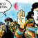 Комикс За подвесками на портале Авторский Комикс