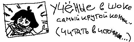 Комикс Всякие автобиографические хохмы на портале Авторский Комикс