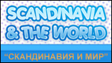 Комикс Скандинавия и Мир на портале Авторский Комикс